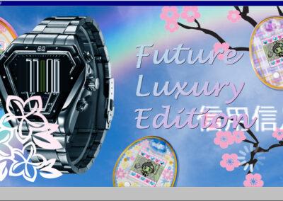 010 - futureluxuryedition