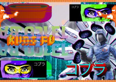017 - cobra